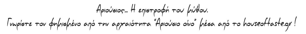 ariousiosslider2.png