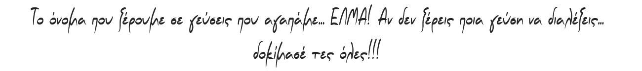 elma_faqslidermin.png