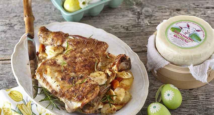 Αρνάκι φούρνου με λαχανικά, σκόρδο και Κατσικάκι Μαστέλο®